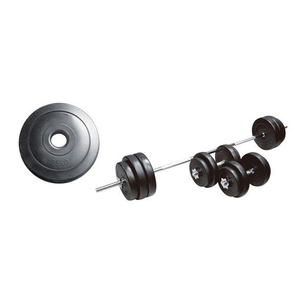 USF 50kg Barbell Set a2931304887e3