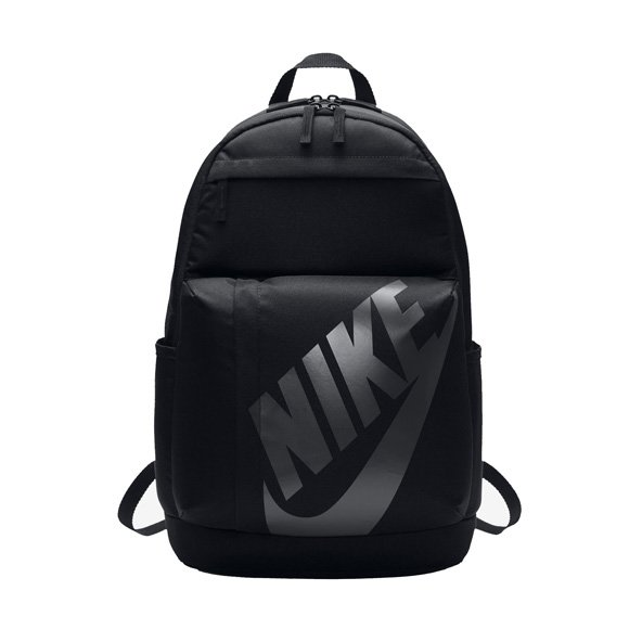Nike Elemental Backpack, Black