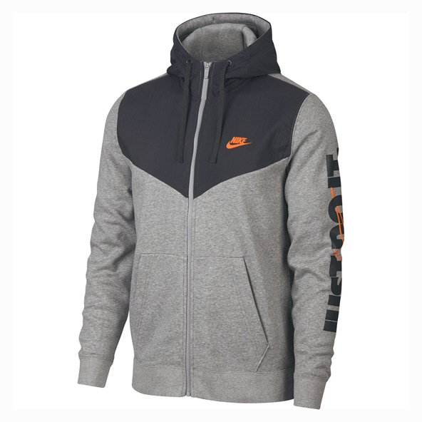 "Nike Swoosh ""Just Do It"" Men's Full Zip Hoody, Grey"
