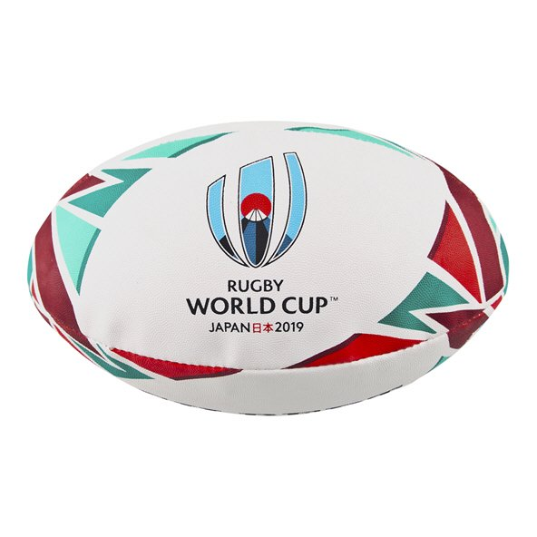 Gilbert RWC 2019 SMU Support 4 Ball White