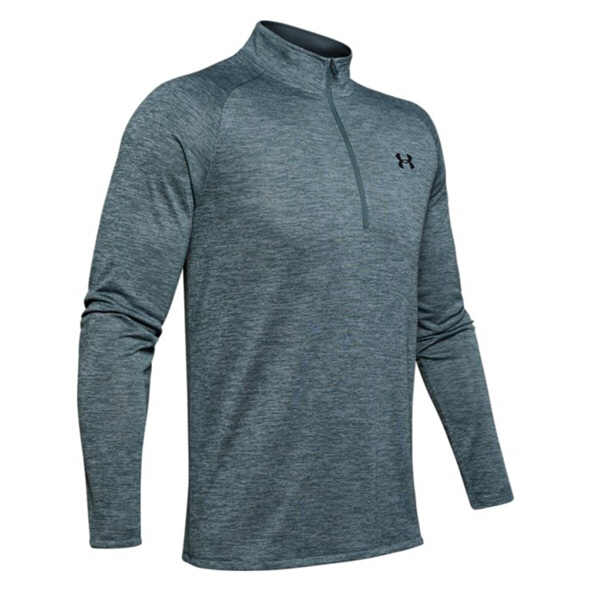 Under Armour® Tech™ ¼ Zip Men's Top, Grey