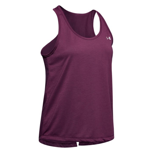 UA Whisperlight Tie Back Women's Tank Purple