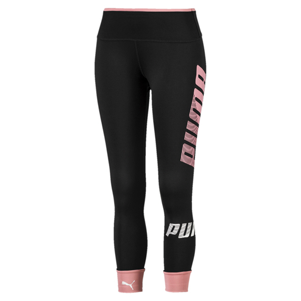 1520baa1aa Women's Pants & Leggings | Yoga & Running Tights | Elverys ...