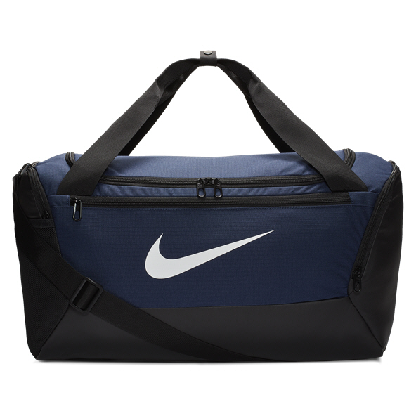 Nike Brasilia Duffel Bag 9.0 - Small, Navy