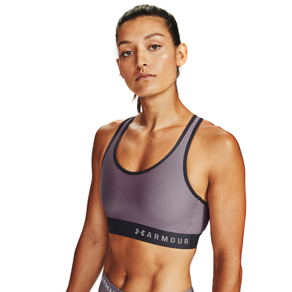 Under Armour® Mid Keyhole Bra Purple