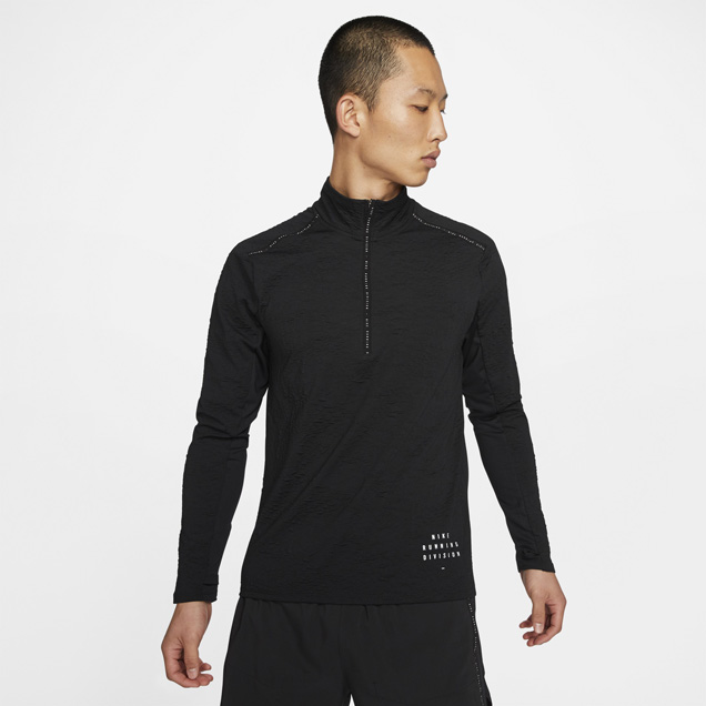 Nike Dri-FIT Element Run Division Men's Running Top Black
