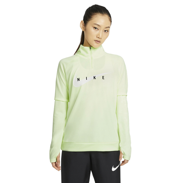 Nike Swoosh ½-Zip Women's Running Top Yellow