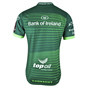 BLK Connacht 2019 Home Test Jersey, Green