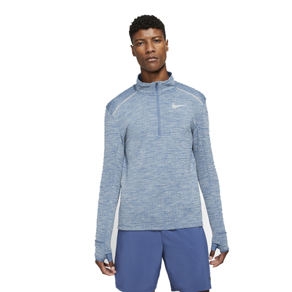 Nike Element Sphere Half Zip Men's Top Blue