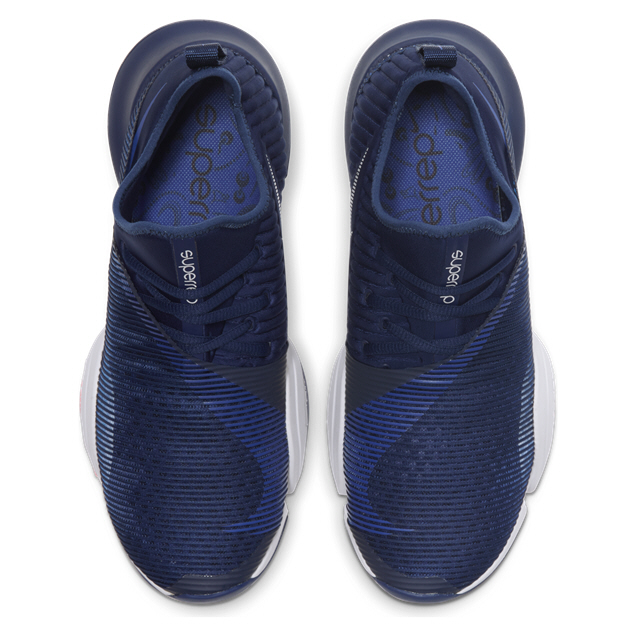 Nike Air Zoom SuperRep Men's Training Shoe, Blue