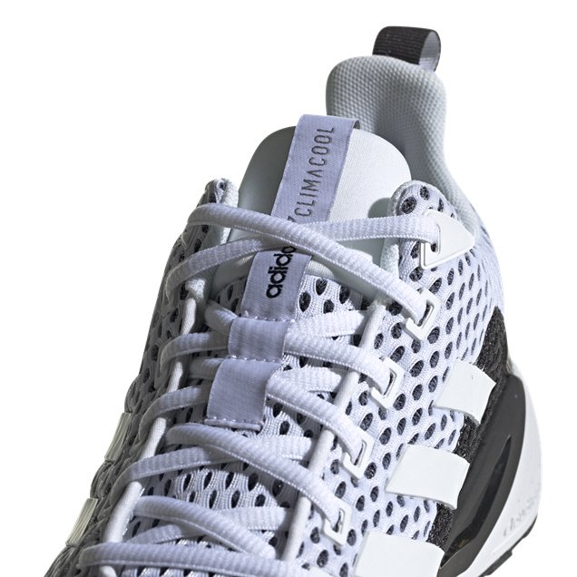 adidas Questar Climacool Men's Trainer, White